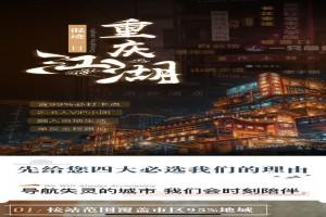 江湖万博网页版登录注册一日游(2-6人小包团)