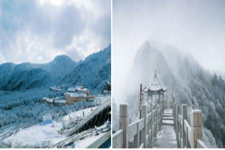 西岭雪山冰雪二日游