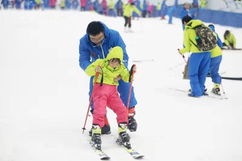 重庆际华园戏雪门票
