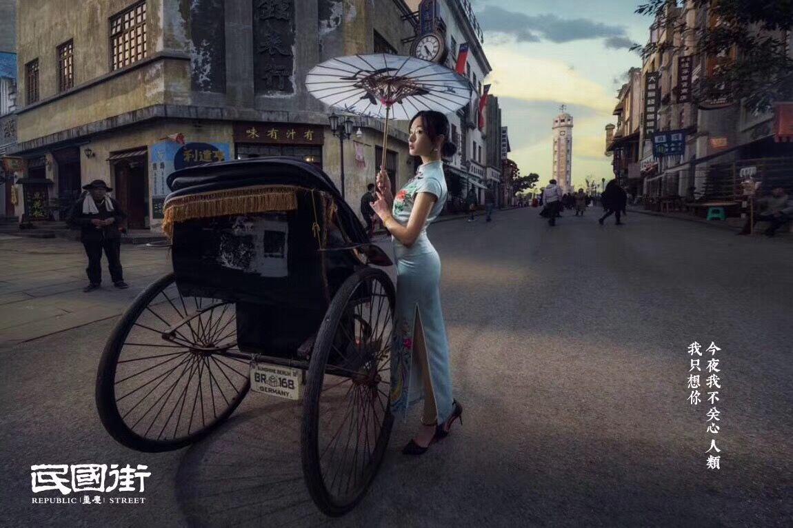 红旗河沟万博maxbet官网下载官网集散分中心至两江影视城(商务车往返车票+门票)